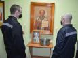 Осужденные СИЗО-4 помолились о здравии родных