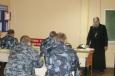 Офицерам КП-19 рассказали о житии святого Лонгина