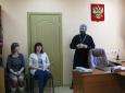 Священнослужитель познакомился с офицерами СИЗО-3