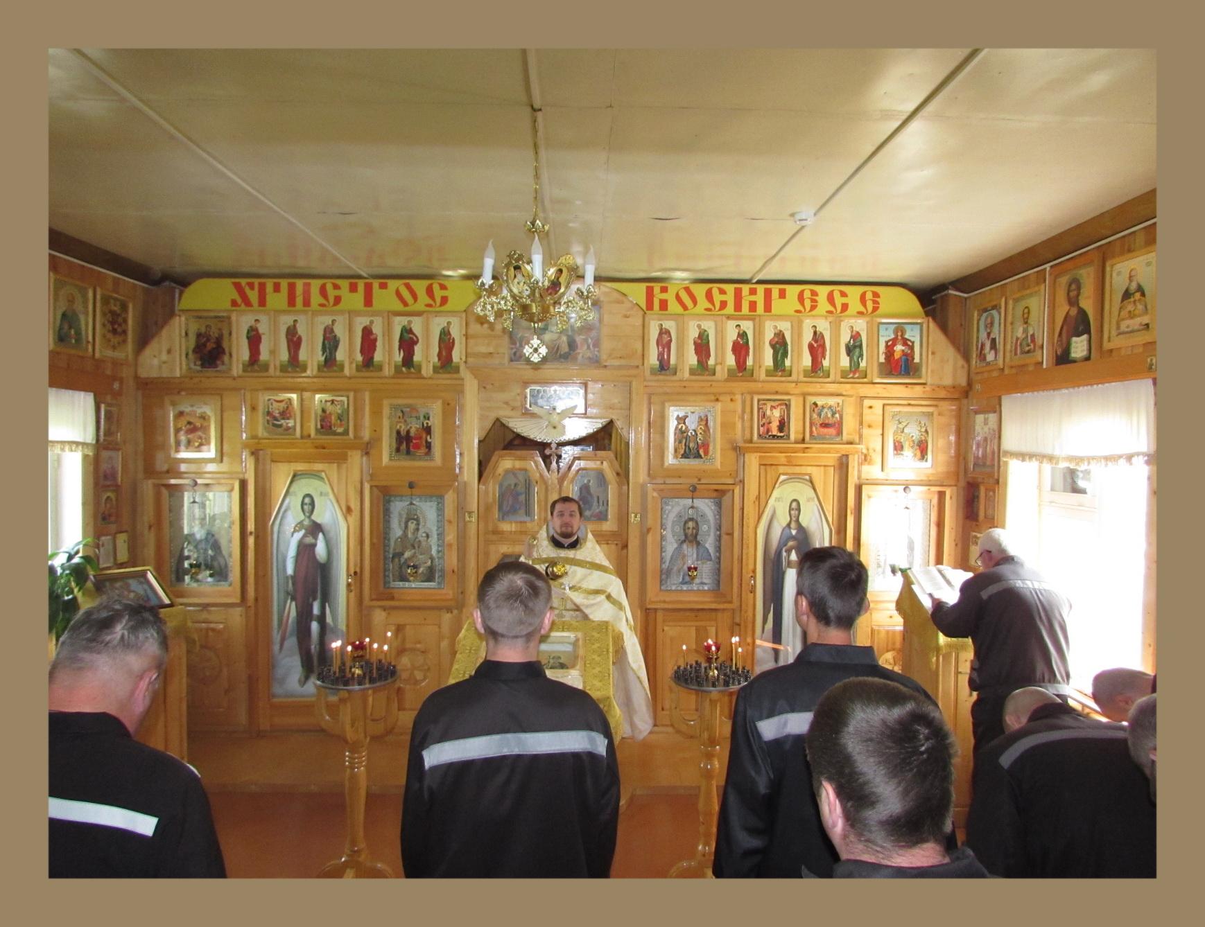 В ИК-28 прошла праздничная литургия