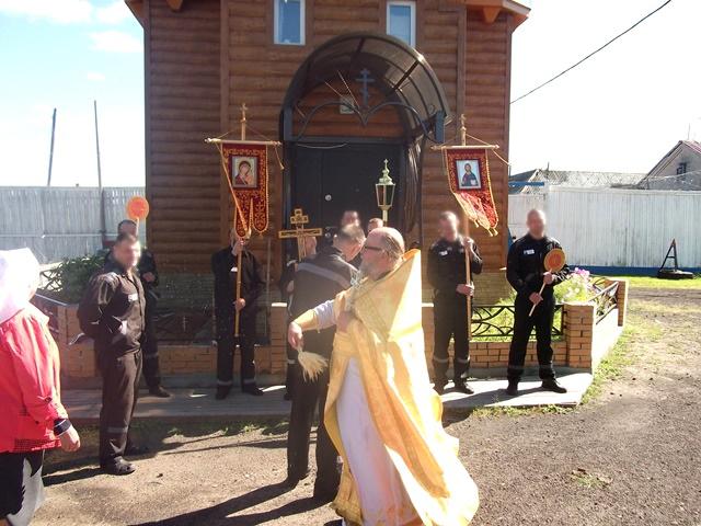 ИК-12 посетил иерей Александр Аншуков