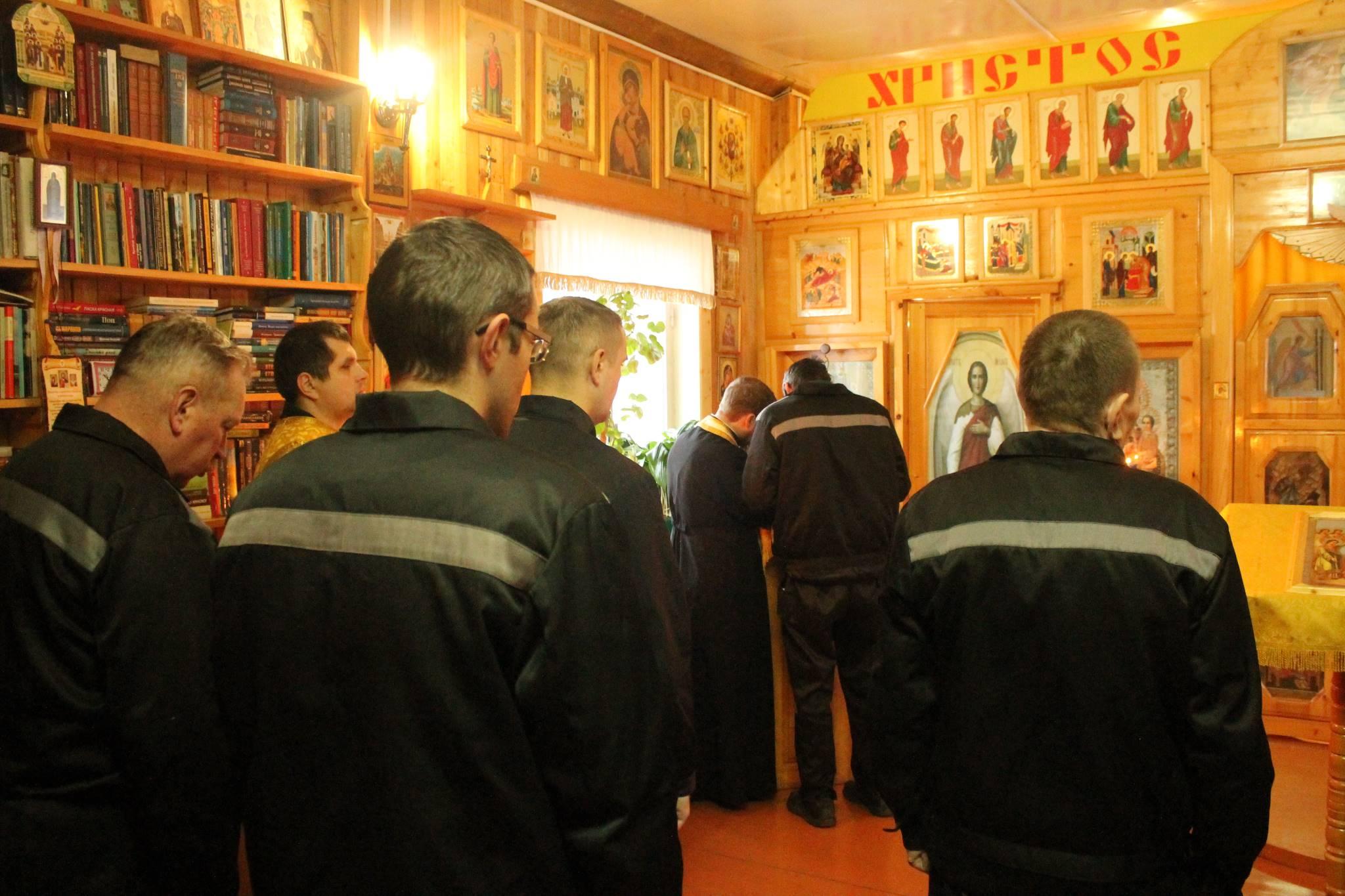 В храме ИК-28 прошел престольный праздник