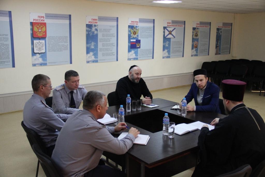 Межрелигиозный диалог стал темой встречи священнослужителей и сотрудников УФСИН