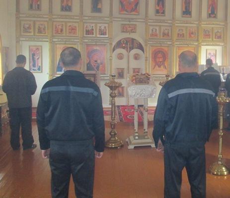 Осужденные на службе в храме